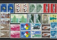 Japan Mint never hinged Stamps pairs Ref 14340