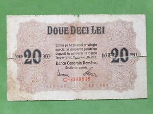 Banknote from Romania 20 lei 1917
