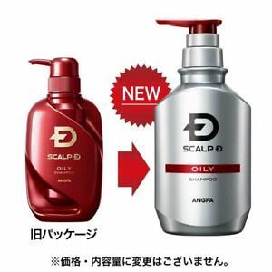 2020 New! ANGFA ScalpD, Scalp Shampoo Oily 350ml, Medicated Sampoo,Hair growth