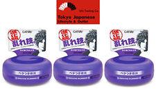 GATSBY Moving Rubber Hair Styling Wax Wild Shake 80g x 3 pcs