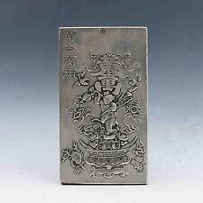 "Tibet Silver Handwork Carved ""黄金万两""Brand RY007"