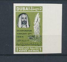 LM11287 Dubai 1964 imperf oil exploration fine lot MNH
