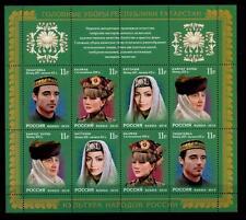 Kopfbedeckungen der Tatarstan-Republik. KB. Rußland 2010