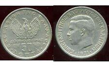 GRECE  50 lepta 1971