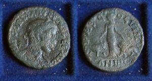 Sesterz GORDIANUS III – Viminatium – Gordian III