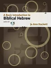 A Basic Introduction to Biblical Hebrew (English and Hebrew Edition)