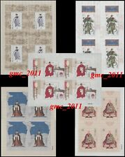 China Stamp Duke Guan Lord Bao etc. Uncut Quadruple Silk Sheet x5 Collection MNH