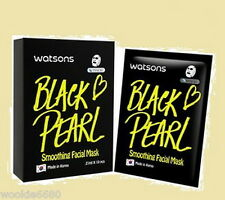 WATSONS BLACK PEARL SMOOTHING FACIAL MASK 10 PIECES X 21 ML HA x TENCEL MASKS
