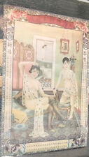 Chinese 1930s Shanghai Beauty Poster - Reprinted