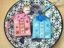 Omamori Amulet Japanese Talisman Bless-Love Wealth Money Friendship Charm x2p