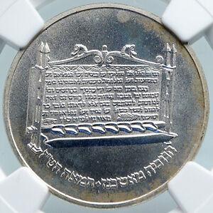 1985 ISRAEL Ashkenazi MENORAH HANNUKAH Lamp Proof Silver Shekel Coin NGC i87865