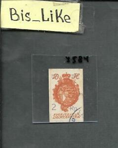 BIS_LIKE:stamp Liechtenstein used LOT JL 03-584