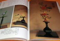 Japanese Traditional Ikebana Photo Book from Japan flower bonsai #0874