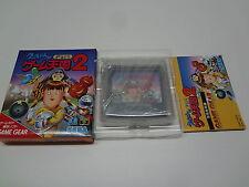 Kunichan no Game Tengoku 2 Sega Game Gear Japan