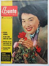 Bunte Illustrierte 5/1957, Hans Joachim Kulenkampff, Oga Deterding,Virginia Mayo