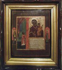 Antigüedad 19c Pintado a Mano Rusa Icono de la Unexpected Joy con Kiot