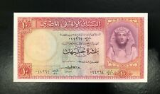 EGYPT-10 POUNDS-1958-SIGNATURE 10 EL-EMARY-PICK 32-SERIAL NUMBER 044364 , UNC .
