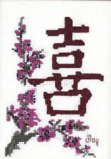 Cross Stitch Kit ~ Candamar Chinese Symbol Joy Picture Asian Oriental #51272