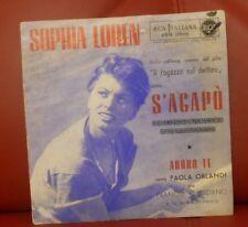 SOPHIA LOREN -'AGAPO' - Paola Orlandi canta ADORO TE