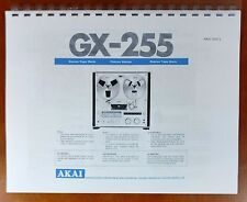 Akai GX-255 Reel to Reel Tape Deck Owners Manual