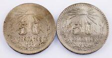 Mexico Lot of 2 50 Centavos Silver Coins (1925 & 1944) VF - XF+ Condition