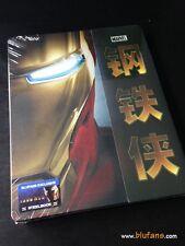Iron Man Blu-ray Steelbook w/ 1/4 Chinese Slipcover | V2 | Blufans NEW Marvel