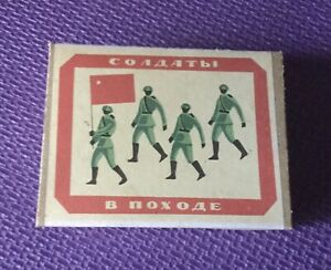 """Soviet Tin toy soldiers New Set """"Soldiers on a campaign"""" Ussr 1989 Box Orig Rare"""