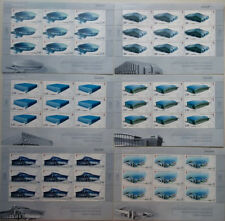 """CHINA 2007-32 """"Beijing 2008 Olympic Competition Venues set stamps full sheet"""