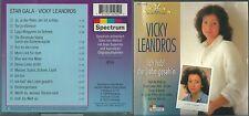 VICKY LEANDROS CD: STAR GALA/ICH HAB DIE LIEBE GESEHN (SPECTRUM 5524952)