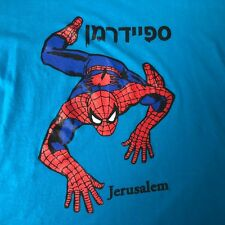 ISRAEL JERUSALEM SPIDERMAN T-SHIRT Size Large L blue aqua