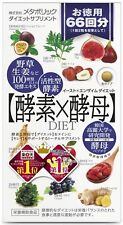 New Metabolic East enzyme diet 66 times supplements 132 capsules Japan