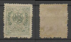 No: 104163 - AFGHANISTAN - AN OLD STAMP - UNUSED!!