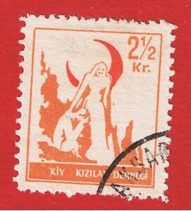 Turkey #RA125  ERROR  VF used  Postal Tax   Free S/H