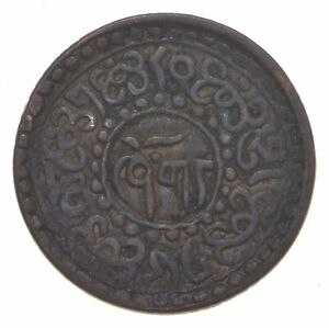Better Date - 1800s Indian Princely States Mystery Copper *380