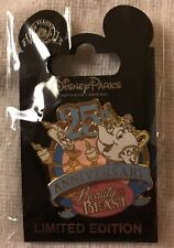 2016 Cast Member Exclusive 25th Anniversary Beauty And Beast Disney Pin LE 1000