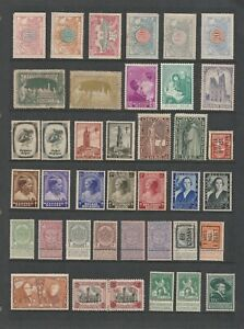 Stamp collection early BELGIUM Mint & Used #157
