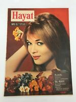 HAYAT (LIFE) #13 - Turkish Magazine - 1960s 60s - AGNES LAURENT COVER - Rare