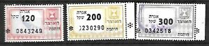 "ISRAEL  GOVERNMENT REVENUE STAMPS.120, 200, 300IS. ""AGRAH""  OVP. 1962."