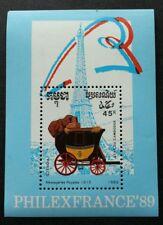 Cambodia Eiffel Tower 1989 France (miniature sheet) MNH *PHILEXFRANCE '89