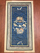 Chinese Qing Embroidered Silk Textile Tapestry Panel Metallic Thread Knot Stitch