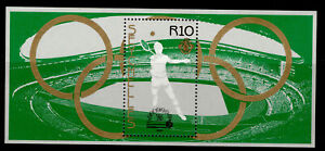 SEYCHELLES QEII SG MS700, 1988 olympic games mini sheet, NH MINT.