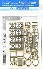 Tamiya Model kit 1/700 Papercraft Structure 150 Ton Crane