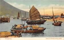 HONG KONG, CHINA, VARIOUS TYPES OF BOATS IN THE HARBOR, H.K. PIC PC PUB c 1902