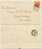 GB 1892 HARPENDEN to KINGS COLLEGE CAMBRIDGE PRINTED RATE 1/2d VERMILION HERTS