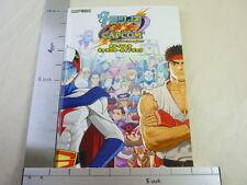 TATSUNOKO VS. CAPCOM Character Guide Art Book Wii CP42*