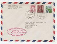 STORIA POSTALE AEREA 1958 GIAPPONE 3 VALORI SU AEROGRAMMA TOKIO 13/4 Z/5210