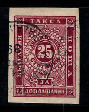 Bulgaria 1885 Mi. 5 Used 100% postage due 25th St