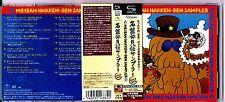 SHM-CD-Meiban Hakkenden Sampler  NEU!! Limited Edition!
