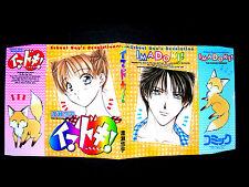 Imadoki book cover poster sho comi magazine Furoku Yuu watase Fushigi Yuugi Yugi