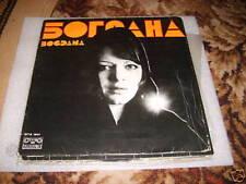 Bogdana - Bogdana - LP - 70s Bulgarian pop,female vocal